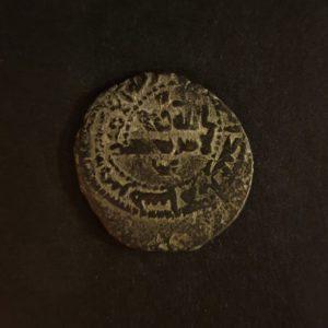 Islamic Coin