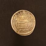 Islamic coin struck at al-Haruniya (Armenia)