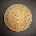Commemorative medallion of the independence day