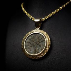 Bronze Coin of Bar kokhba