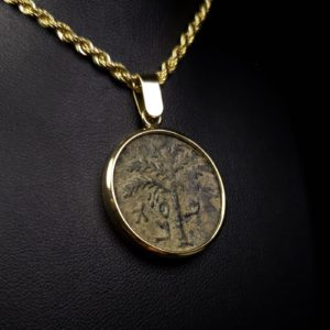 Pendant with Bronze Coin of Bar kokhba