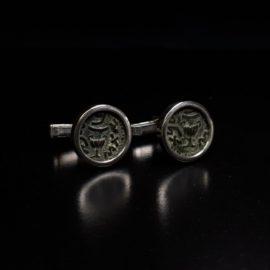 Jewish Bronze Coin